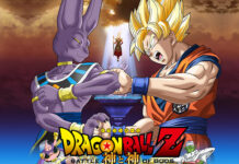 watch dragon ball z